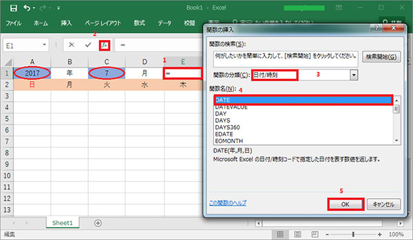 Excel で カレンダー を作成する