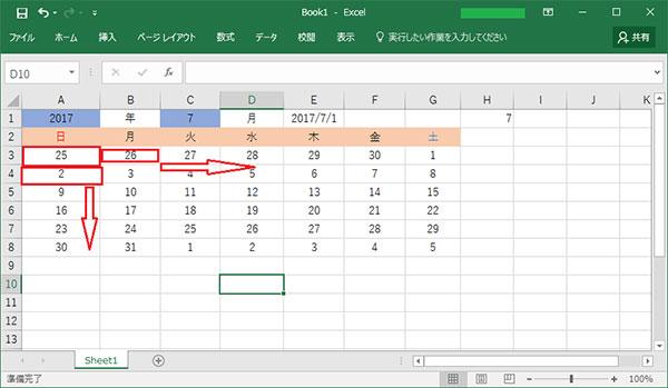 Excel の カレンダー テンプレート