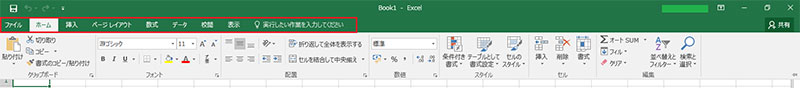 Excel 2016