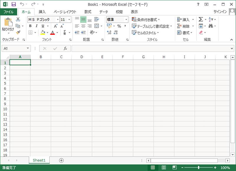Microsoft Office 2016と2013 の違いや追加された新機能