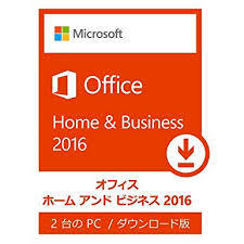Office-Home-and-Business-2016