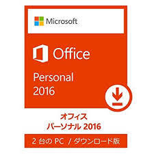 Office-Personal-2016