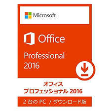 Office-Professional-2016