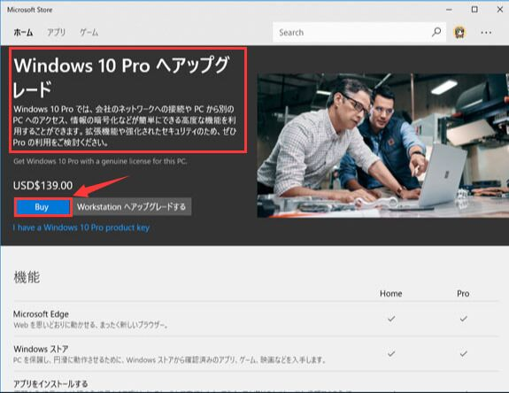 windows 10 home 5