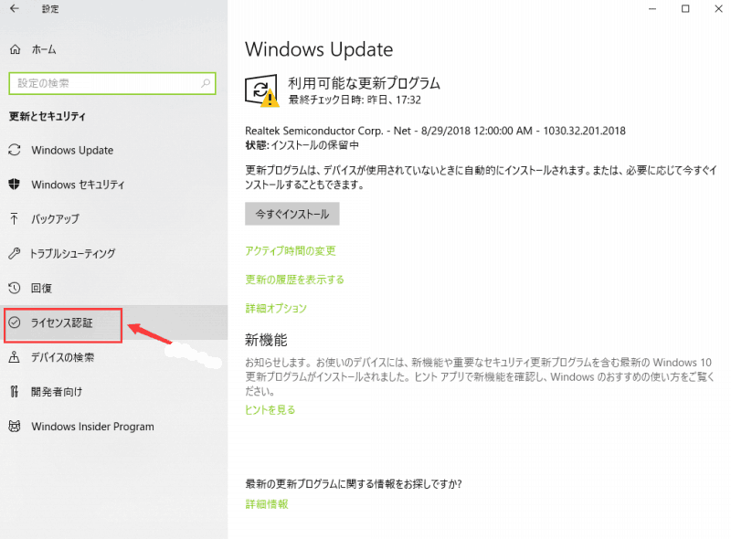windows-10-home--3