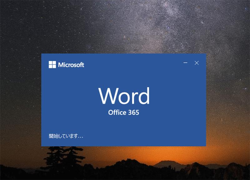word 365