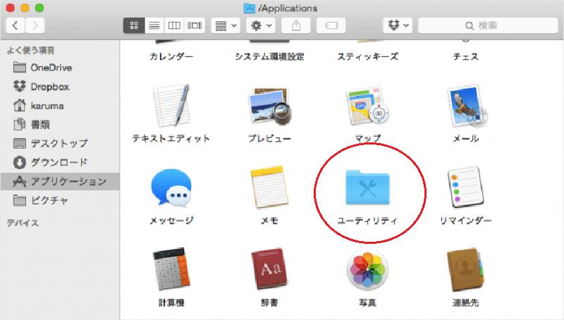 Boot Camp を使ってMac に Windows 10 をインストールする