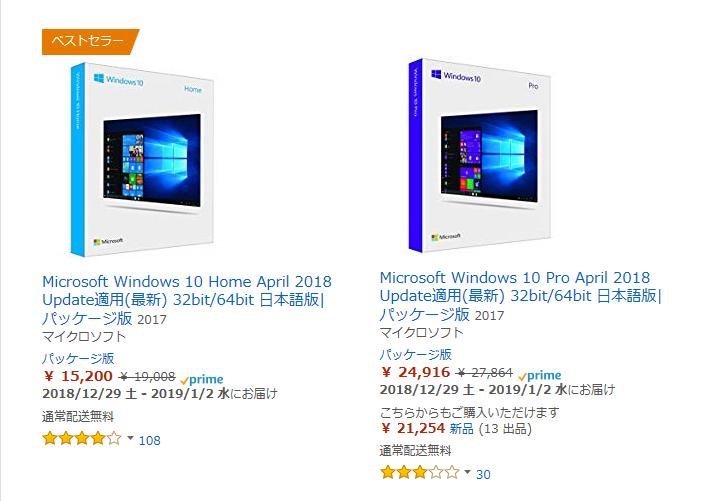 Windows 10 -PRO-01