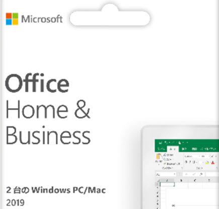 日本マイクロソフト、家庭向けのOffice 2019を1月22日より発売